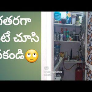 #Rv??vlogs#small kitchen tour||nenu vade wait loss products